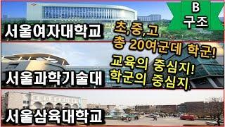 #12001-1 노원구 공릉동 신축빌라 투룸 전세,매매…