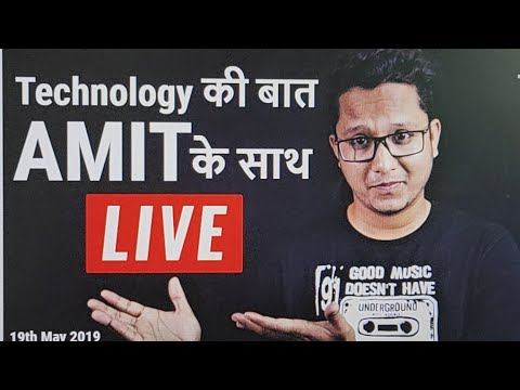 Live Technology Ki Baat Amit Ke Saath | Via Realme 3 Pro