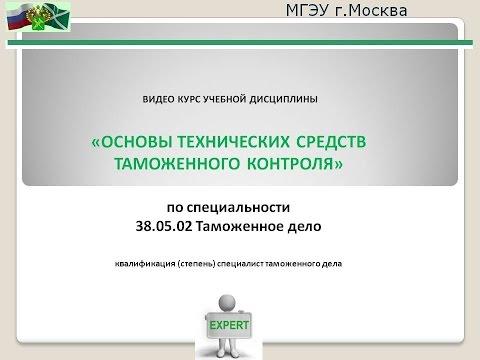 Меховые изделия в Беларуси будут маркировать специальными умными  метками