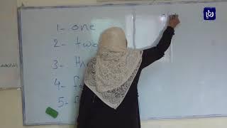 ديوان التشريع يحذر المعلمين - (1/10/2019)