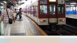 近鉄今里駅で撮影した大阪線の電車たち