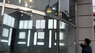 동탄 유리썬팅 동탄 상가 아파트 사무실 썬팅