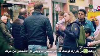 #الصدمة 2 | الالمان اكثر رحمة على اللاجئين السوريين لديهم