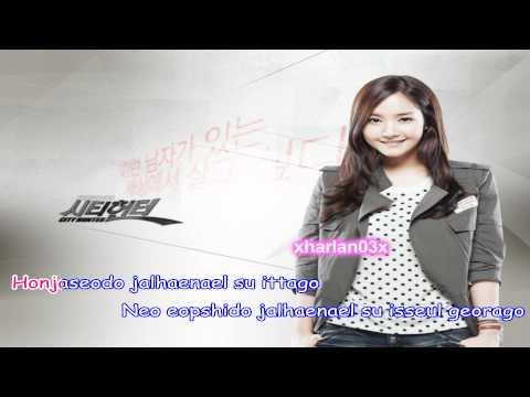 김보경 - Suddenly with Synchronized Karaoke Lyrics (Romanized) HD