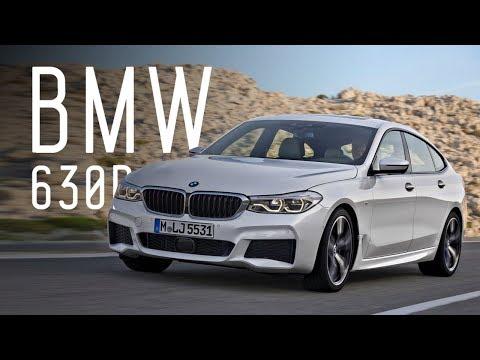 """""""ГИГАНТСКИЙ ХЭТЧБЕК""""/ALL NEW BMW 630d GT 2018/БОЛЬШОЙ ТЕСТ ДРАЙВ"""