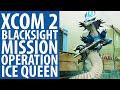 XCOM 2 gameplay - PCGamesN hands-on part 2