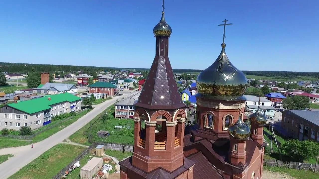 обычно открытки церкви октябрьского района пермского края смерти