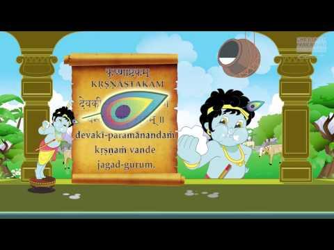 My Prayers - Lord Kṛṣṇa (Krishna)