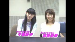tiaraway ラジオ番組「色々ベリーnight」が放送中 anipop tv ニュースサ...