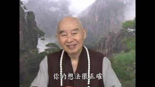 淨空法師佛學答問精選:修密宗的「破瓦法」對往生有幫助嗎?