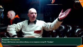 Клим Жуков - Про войну с Наполеоном 1812 года
