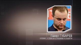 Неожиданные откровения боевиков о «процветающих ДНР-ЛНР» - Гражданская оборона, 16.10.2018