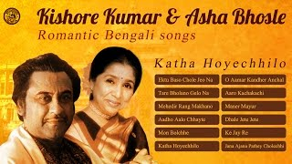 Asha bhosle, kishore kumar and r d burman. it does not get better in the genre of bengali films especially film songs. this compilation album is a sm...