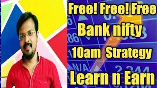 Bank Nifty 10 am Strategy   Bank Nifty Futures   Daily Profit   Profit Day Moblie App