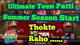 Ultimate Teen Patti    Summer Season Thukai Start    #Thokte Raho   