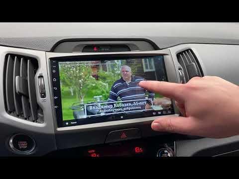 Kia Sportage 3 замена штатной магнитолы на Android