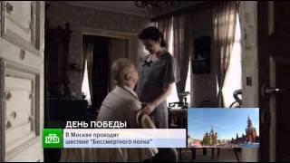 """Новинка российского кино""""Белая ночь"""" 3 серия-детектив,сериал"""