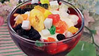 Новогодние блюда, новые вкусные рецепты десертов на Новый Год 2016. Десерт  с тропической смесью NEW