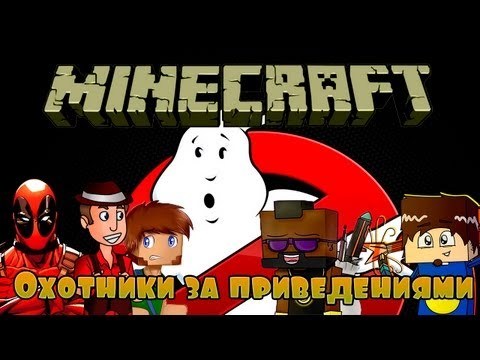 Ghostbusters : The Video Game | ретро обзор
