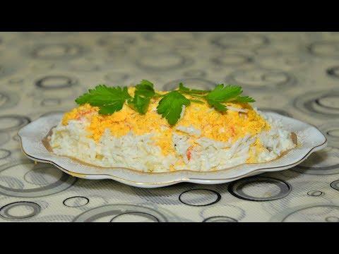 как сделать мимозу салат фото