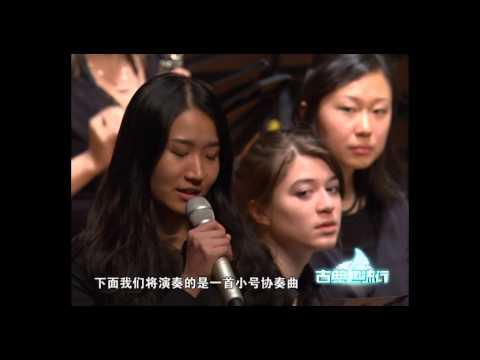 UW Wind Ensemble in Beijing