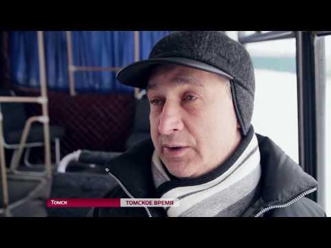 В Томске появился бесплатный автобусный маршрут