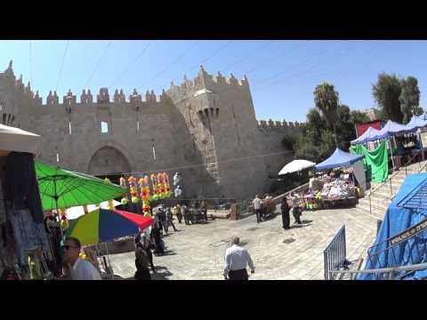 Damascus Gate market during the Ramadan. Jerusalem