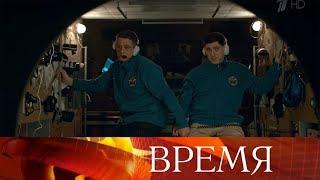 Премьера Первого канала - новый фильм Валерия Тодоровского «Частица вселенной».