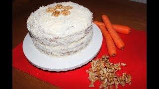Морковный торт, самый лучший рецепт и очень легкий в приготовлении