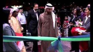 Inauguration of ASTER Medical Centre, AL Nahda, Dubai