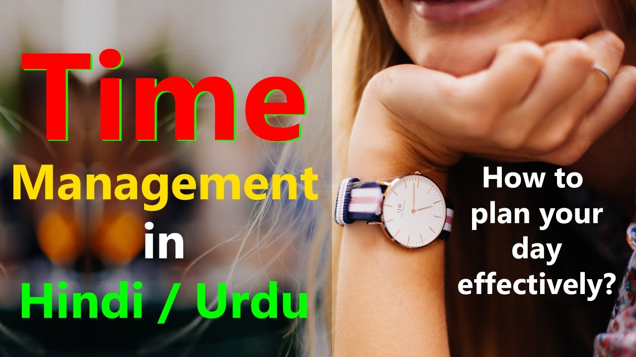how to manage your time Time management is an essential skill in any workplace while you may think employers are concerned with how you spend your time and how quickly it takes you to complete your tasks, there is more to time management than that.