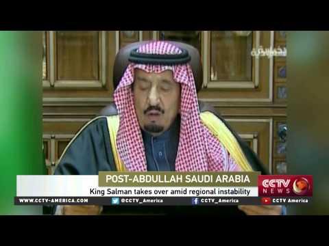 Ambassador James Smith on America's future with Saudi Arabia