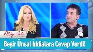 Beşir Ünsal'ın babası canlı yayında - Müge Anlı ile Tatlı Sert 6 Ocak 2020