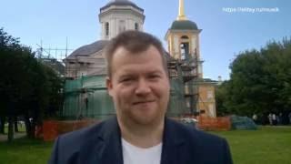Усадьба Кусково и Панихида Павла Чеснокова - Духовная музыка с иеромонахом Амвросием