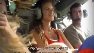 hisardot 2 israeli version survivor w eng sub ep 1 1 6