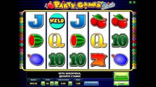 Азартные игры книга