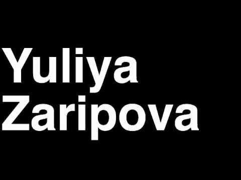 How to Pronounce Yuliya Zaripova Russia Gold Medal 3000m Steeplechase London 2012 Olympics Video