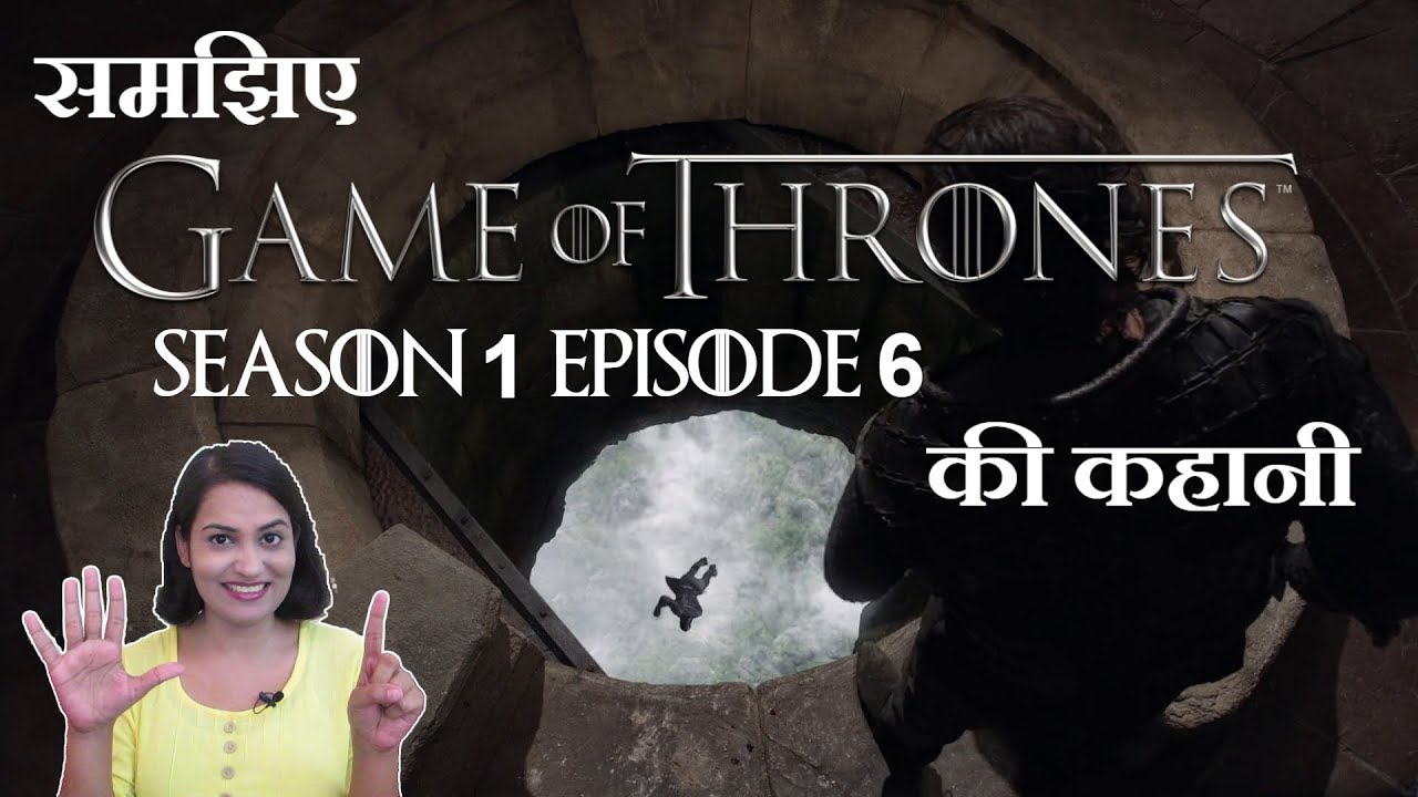 Download Game Of Thrones Season 1 Episode 6 Explained in Hindi