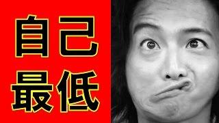 【爆死】キムタクドラマ「A LIFE」初回最低記録!SMAP解散起爆剤ならず...