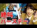 【クレーンゲーム】遊園地で絶叫バースデー!! 一回転するレールカー紹介。