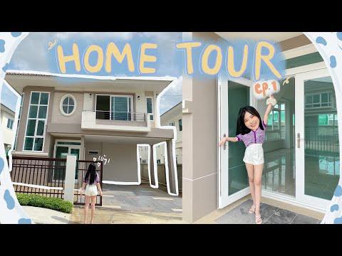 Home tour EP.1 เปิดบ้านใหม่ครั้งแรก! และตรวจบ้านก่อนโอน 🏡 I Adearabitty Blog