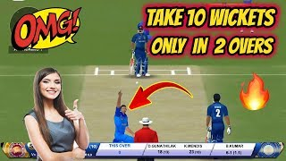 How To Take Wickets In Real Cricket 18