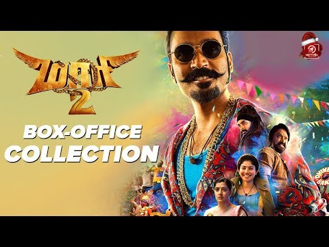 Maari 2 Box Office Collection | Dhanush | Sai Pallavi | Balaji Mohan | Tovino Thomas