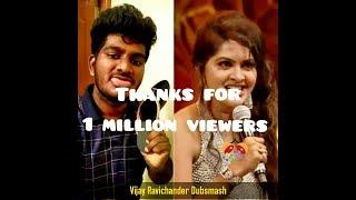 Vijay tv meenakshi marana troll | Rachitha Troll | Done By Vijay Ravichander (Don't Miss it )