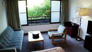 여명 호텔 - 양실 객실 소개