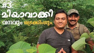 Miyawaki Forest & Trekking with Saleesh in SR Jungle Resort Anaikatti