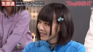 01 2014 02/19 あのちゃん ゆいざらす https://youtu.be/A0ouyE9S_M0 あ...