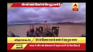 Doklam Stand-Off: China trying to provoke India with live-fire exercises?