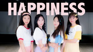 레드벨벳 (Red Velvet) - 행복 (Happiness) || GB ACACDEMY Audtion Class || K-pop cover || 지비아카데미 대전댄스학원