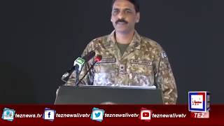 Terrorists Attack on Pak Army  ISPR Statement TEZ NEWS TV